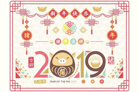 design Chinese New Year